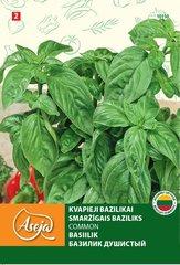 Baziliks /Sweet Basil common/ Common, ASEJA, 2 g, 10150 (2)