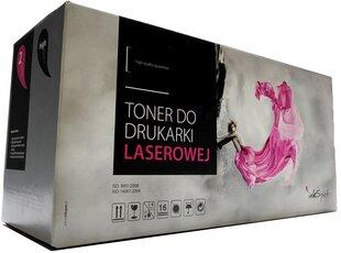 Тонер INKSPOT для лазерного принтера LEXMARK Черный