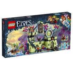 41188 LEGO® Elves Breakout from the Goblin King's Fortress Brokastis