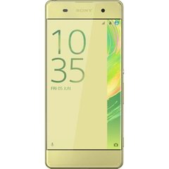Sony Xperia XA Ultra 16GB (F3211) LTE, Zeltains (Lime Gold)