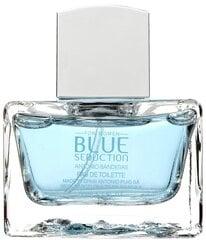 Tualetes ūdens Antonio Banderas Blue Seduction For Woman edt 50 ml cena un informācija | Tualetes ūdens Antonio Banderas Blue Seduction For Woman edt 50 ml | 220.lv