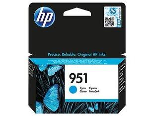 HP 951 Ink Zils tintes kārtridžs
