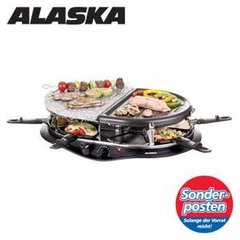 Elektriskais grils Alaska RG 1213