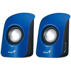 Genius SP-U115 USB/BLUE 31731006102
