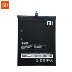 Xiaomi BM33 Original battery for Mi4i / Mi4c / 4i / M4i 3030mAhLi-Pol 3030mAh (OEM)