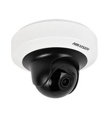 NET CAMERA 4MP IR PT DOME/DS-2CD2F42FWD-IWS2.8 HIKVISION
