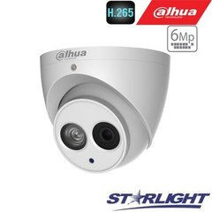 DAHUA VISION TECHNOLOGY CO., LTD HDW4631EMASE цена и информация | WEB Камеры | 220.lv