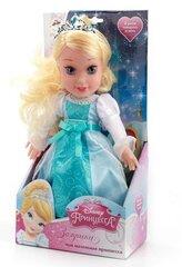 Lelle Princese Pelnrušķīte, 30 cm © Disney Princess, runā un dzied
