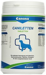 Canina tabletes Canilleten N500, 1000 g