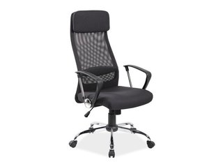 Biroja krēsls Q-345, melns