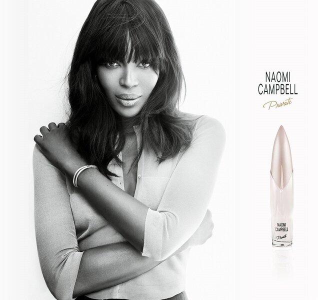 Tualetes ūdens Naomi Campbell Private EDT 30 ml atsauksme