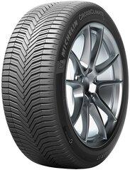Michelin CrossClimate+ 225/45R18 95 Y XL cena un informācija | Vissezonas riepas | 220.lv