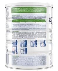 Piena dzēriens uz kazas piena bāzes bērniem Kabrita Gold 3, 12-36 mēn., 800 g cena un informācija | Piena dzēriens uz kazas piena bāzes bērniem Kabrita Gold 3, 12-36 mēn., 800 g | 220.lv