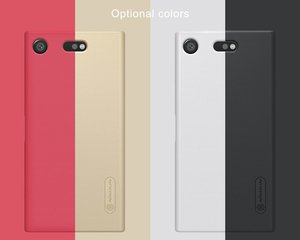 Aizsargmaciņš Nillkin Xiaomi Redmi Note 4X Super Frosted Shield, Balts