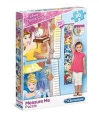 Пазл Princess Clementoni 30 дет. цена и информация | Пазлы, 3D пазлы | 220.lv