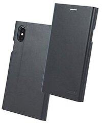 Atverams maciņš Beeyo Book Grande, piemērots Huawei P10 Lite telefonam, melns cena un informācija | Atverams maciņš Beeyo Book Grande, piemērots Huawei P10 Lite telefonam, melns | 220.lv