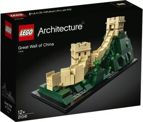 21041 LEGO® Architecture, Great Wall of China!