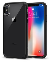 Aizsargmaciņš Apple iPhone X Defence Ultra Cover By Xdoria Midnight Blue