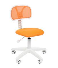 Bērnu biroja krēsls Chairman 250 White, oranžs