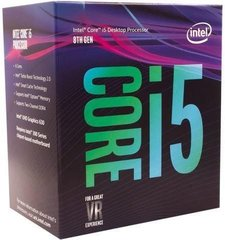 Intel Core i5-8500, 3GHZ, 9MB, BOX (BX80684I58500)