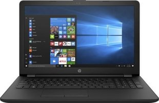 HP 15-bs008nw (1WA45EA) 4 GB RAM/ 1TB + 2TB HDD/ Windows 10 Home