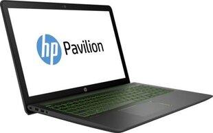 HP Pavilion Power 15-cb012nw (2LE00EA) 16 GB RAM/ 128 GB M.2 PCIe/ 480 GB SSD/ Windows 10 Home