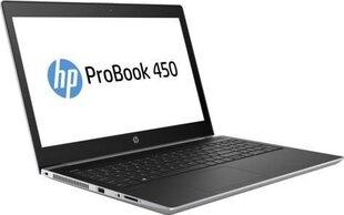 HP ProBook 450 G5 (2ST02UT) 24 GB RAM/ 256 GB M.2/ 256 GB SSD/ Windows 10 Pro
