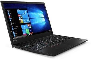 Lenovo ThinkPad E580 (20KS001JPB) 8 GB RAM/ 256 GB M.2 PCIe/ 1TB HDD/ Windows 10 Pro