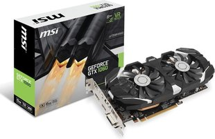 MSI GeForce GTX 1060 6GT OCV1 6GB GDDR5 (192 Bit) DVI, HDMI, DP, BOX (GTX 1060 6GT OCV1)