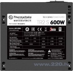 Thermaltake TR2 S 600W (PS-TRS-0600NPCWEU-2) internetā