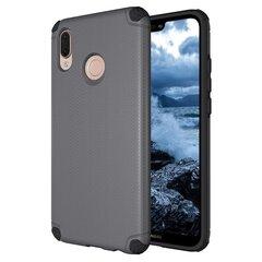 Light Armor Case Rugged Durable PC Cover для Huawei P20 Lite, цвет серый