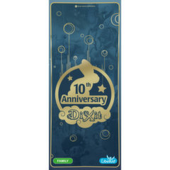 Galda spēle Libellud Dixit 10th Anniversary (papildinājums)