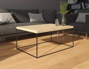 Kafijas galdiņš Wertiko, ozola/melna krāsa