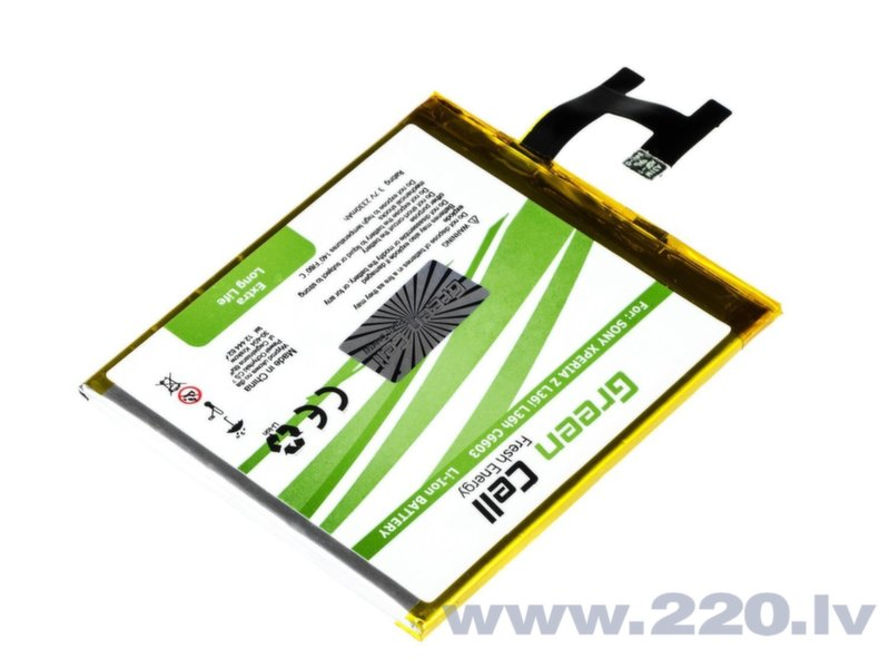 Green Cell for Sony Xpera Z C6602 L36H L36 cena