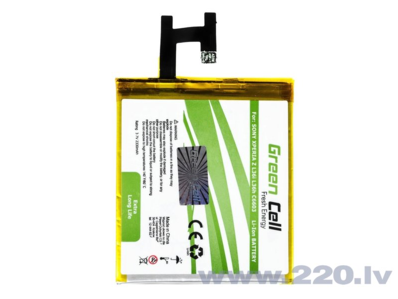 Green Cell for Sony Xpera Z C6602 L36H L36