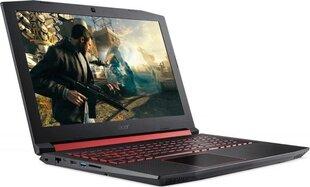 Acer Nitro 5 (NH.Q3REP.021) 16 GB RAM/ 256 GB M.2/ 1TB HDD/ Windows 10 Home