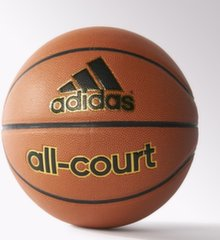 Basketbola bumba Adidas All Court, 6.izmērs