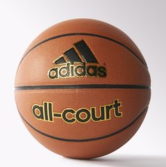 Basketbola bumba Adidas All Court X35859, 6.izmērs