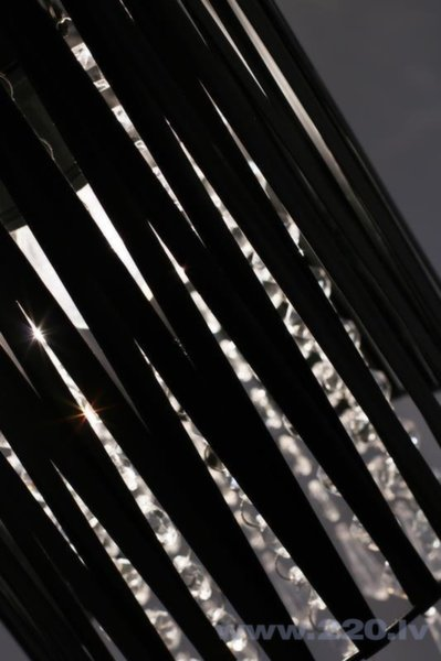 Lampex gaismeklis Diana 1S lētāk