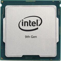 Intel CM8068403362610 cena un informācija | Procesori (CPU) | 220.lv