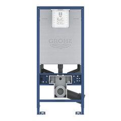 Grohe Rapid SLX WC rāmja komplekts cena un informācija | Tualetes podi | 220.lv