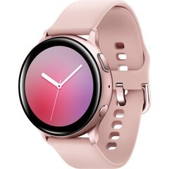 Samsung Galaxy Watch Active 2 BT, 40mm, Sārts (Stainless) cena un informācija | Samsung Galaxy Watch Active 2 BT, 40mm, Sārts (Stainless) | 220.lv