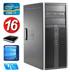 HP 8100 Elite MT i7-860 16GB 1TB NVS450 DVD WIN10 cena un informācija | HP 8100 Elite MT i7-860 16GB 1TB NVS450 DVD WIN10 | 220.lv