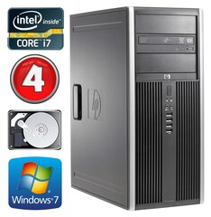 HP 8100 Elite MT i7-860 4GB 250GB NVS450 DVD WIN7Pro cena un informācija | HP 8100 Elite MT i7-860 4GB 250GB NVS450 DVD WIN7Pro | 220.lv