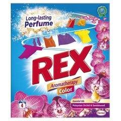REX MALAYSIAN ORHID COLOR veļas pulveris 4WL (260g) cena un informācija | Mazgāšanas līdzekļi | 220.lv