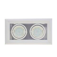Milagro iebūvējamais gaismeklis Blocco cena un informācija | Iebūvējamie gaismekļi, LED paneļi | 220.lv