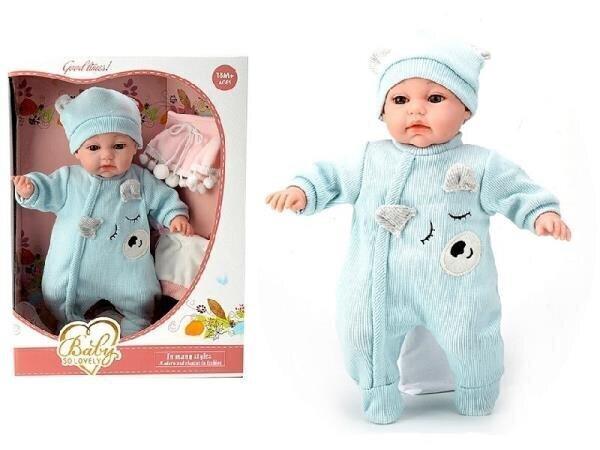 Кукла младенец Baby So Lovely, 31 см