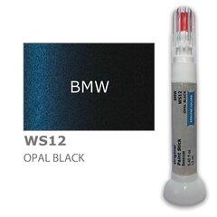 Krāsu korektors skrāpējumu korekcijai BMW WS12 - OPAL BLACK 12 ml cena un informācija | Auto krāsas | 220.lv