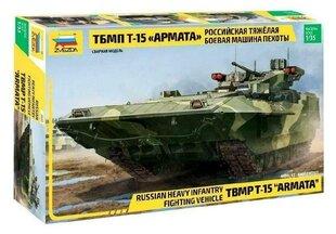 Сборная модель Zvezda 3681 Russian Heavy Infantry Fighting Vehicle BMP T-15 Armata 1:35 цена и информация | Сборная модель Zvezda 3681 Russian Heavy Infantry Fighting Vehicle BMP T-15 Armata 1:35 | 220.lv