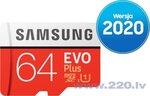 Samsung Atmiņas kartes fotokamerām